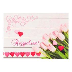 """Card-mini """"Congratulations!"""" the Tulip, 11 x 8 cm"""
