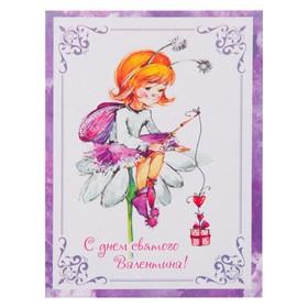 "Card-mini ""happy Valentine's day!"" fairy, 11 x 8 cm"
