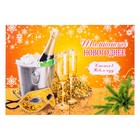 """Sticker """"new year's champagne"""" glasses with a drink, the mask"""