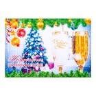 """Sticker """"new year's champagne"""" glasses with a drink, Christmas toys"""
