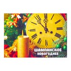 "Sticker ""new year's champagne"" candle, watches"