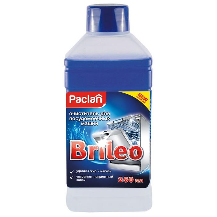 Очиститель для посудомоечных машин Paclan, 250 мл
