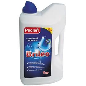 Активный порошок для посудомоечных машин Paclan, 1 кг