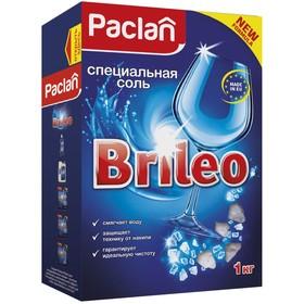 Специальная соль для посудомоечных машин Paclan, 1 кг
