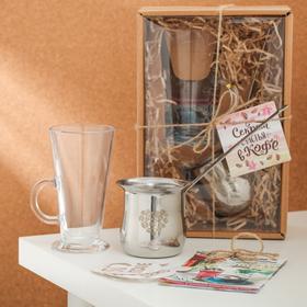 Набор «Я люблю кофе»: турка 330 мл, стакан 300 мл, трафареты 2 шт., рецепты