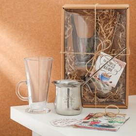 Набор «Моё идеальное утро»: турка 330 мл, стакан 300 мл, трафареты 2 шт., рецепты