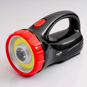 """Фонарь-прожектор аккумуляторный светодиодный """"РЕКОРД"""" PВ-3200, черный"""