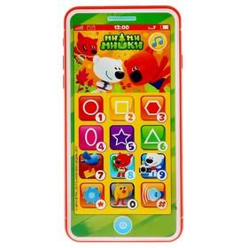 Обучающий телефон «Ми-ми-мишки» 11 сказок, фраз героев,стихи, песня, экзамен и игра