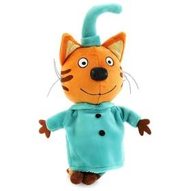 Мягкая игрушка «Три кота. Компот» 16 см, звуковые функции