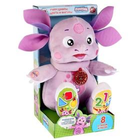 Мягкая игрушка «Лунтик обучающий» 24 см, звуковые эффекты