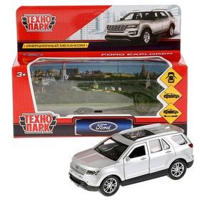 Машина металлическая Ford Explorer, 12 см, открывающиеся двери, инерционная, цвет серебристый