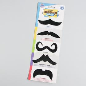 """A set of whiskers """"hot week"""" set of 5 PCs"""