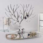 """Подставка для украшений """"Олень"""", 25*15*22 см, прямоугольное основание, цвет серебро"""