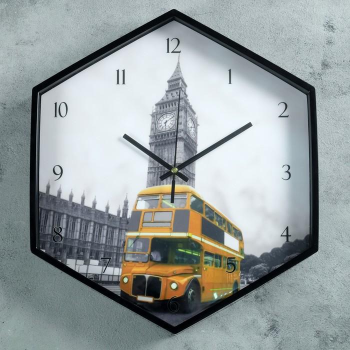 """Часы настенные, серия: Город, """"Желтая субмарина"""", шестиугольные, 34х39 см"""