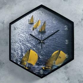 """Часы настенные, серия: Море, """"Королевская регата"""", шестиугольные, 34х39 см"""