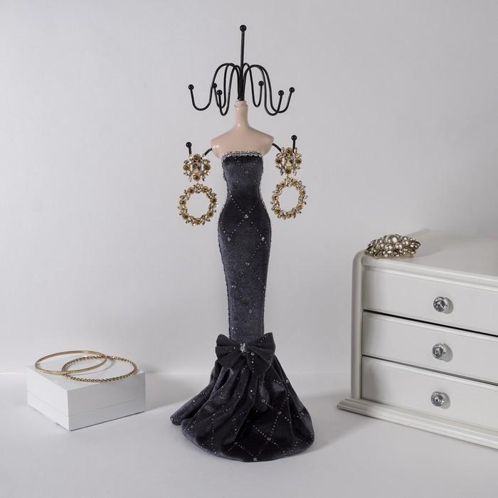 """Подставка для украшений """"Силуэт девушки в платье"""" вечер, цвет сине-серый 9*9*31 см"""
