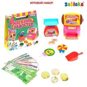 Игровой набор касса с деньгами «Магазин сладостей»