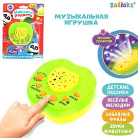 Музыкальная игрушка-проектор «Мишкина радость», ночник, цвет зелёный