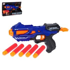 Бластер «Локи», стреляет мягкими пулями