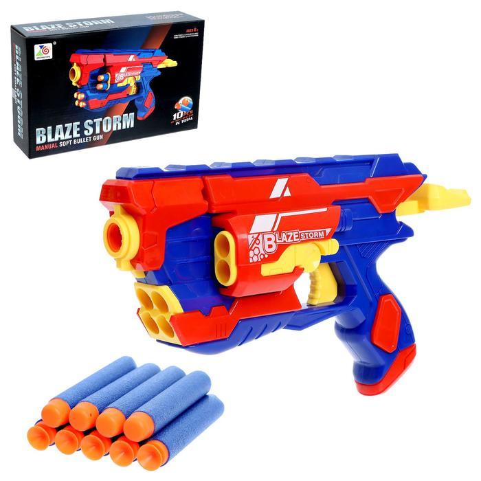 Бластер «Один», стреляет мягкими пулями