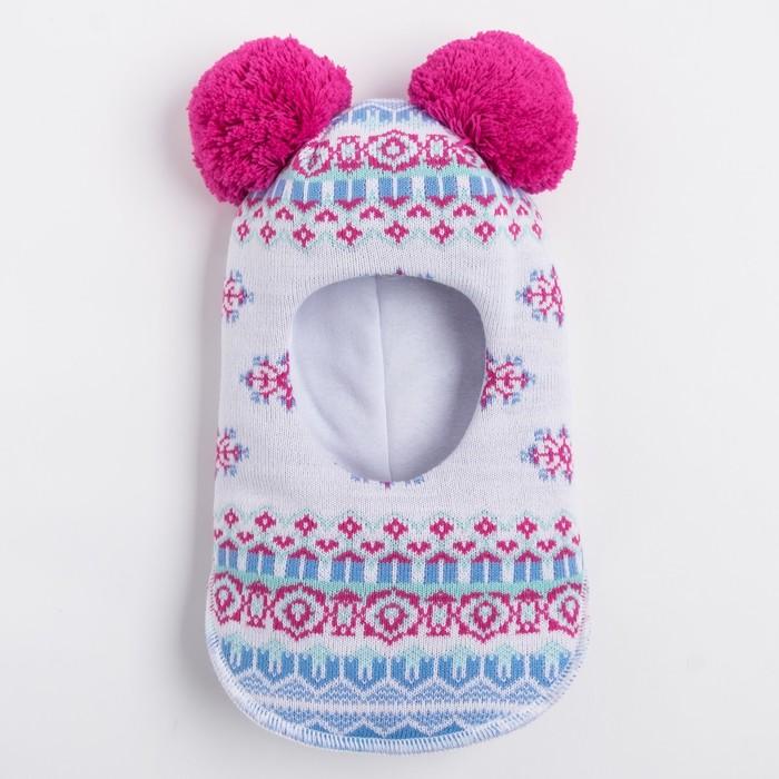 Шлем-капор зимний для девочки, цвет бело-малиновый, размер 46-48 - фото 105566538