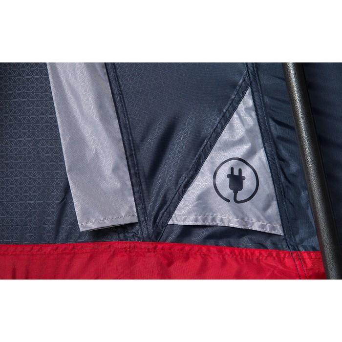 Палатка кемпинговая «Antares 4», синий/серый - фото 36317