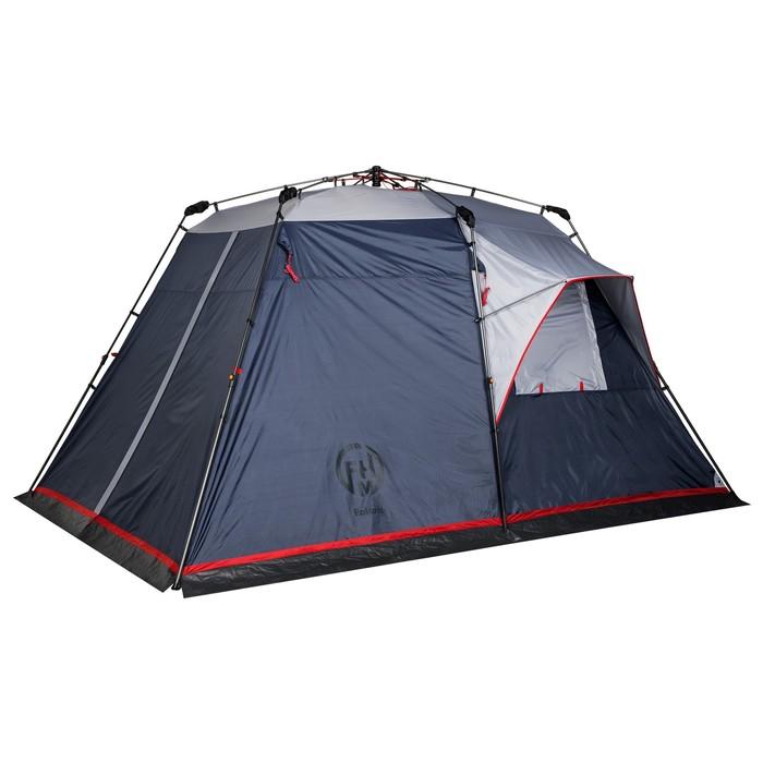 Палатка кемпинговая «Polaris 4», синий/серый - фото 36320