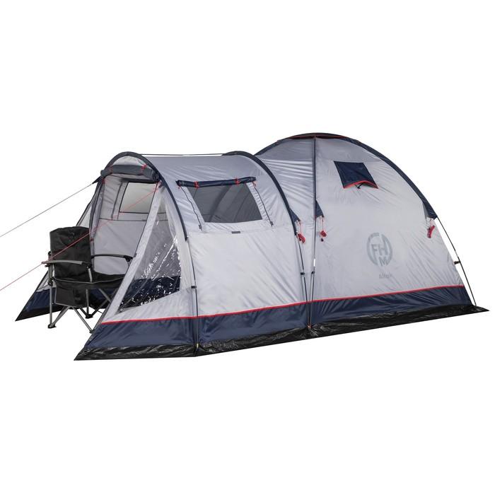 Палатка кемпинговая «Altair 3», синий/серый