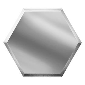 Зеркальная серебряная матовая плитка «Сота» с фацетом 10 мм