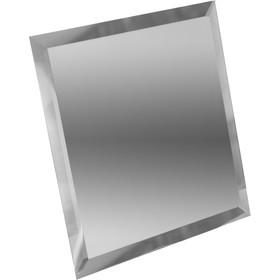 Квадратная зеркальная серебряная плитка с фацетом 10 мм, 100х100 мм Ош