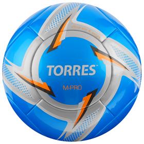 Мяч футбольный TORRES M-Pro Blue, размер 5, микрофибра, F319125