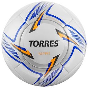 Мяч футбольный TORRES M-Pro White, размер 5, микрофибра, F319135