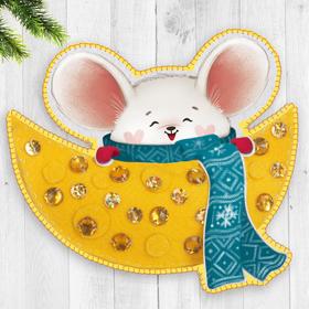 Новогодняя игрушка из фетра «Мышка», с вышивкой стразами