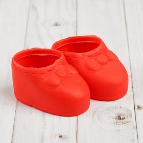 Ботинки для куклы «Бант», длина подошвы: 7,5 см, 1 пара, цвет красный