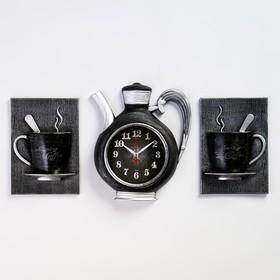 """Часы настенные, серия: Кухня, """"Сангино"""", черные/серебро, 26.5х24 см, микс"""