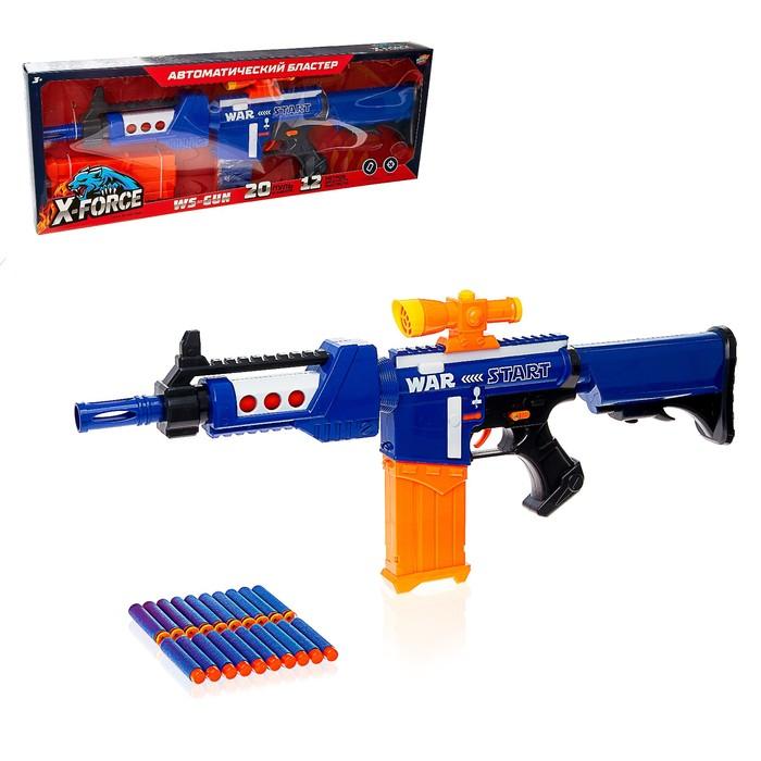 Автомат WS-GUN, стреляет мягкими пулями, работает от батареек