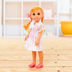 Кукла классическая «Наташа» в платье, МИКС в Донецке