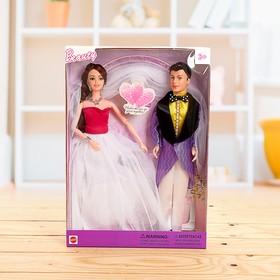 """A set of dolls """"Wedding"""", MIX"""