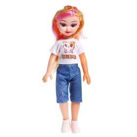 """Doll """"Dasha"""" summer clothes"""