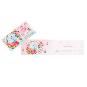 """Приглашение """"На свадьбу"""" глиттер, лебеди, цветы"""