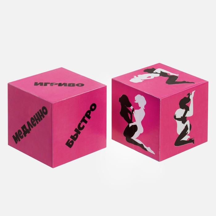 """Кубики 2 шт. """"Девушки"""", серия для взрослых"""