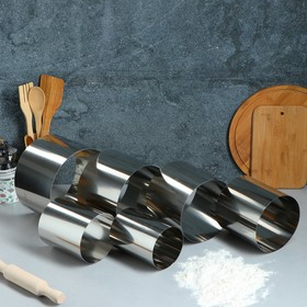 """Набор форм для выпечки и выкладки """"Круг"""", D-20, H-15 см, 6 шт."""