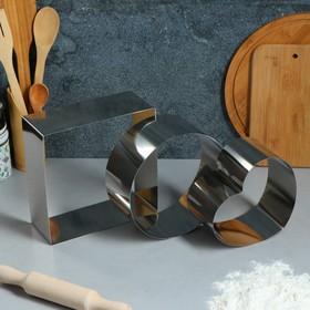 "Набор форм для выпечки и выкладки ""Круг, квадрат, сердце"", 20 х 20 х 8,5 см, 3 шт."