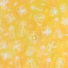 Бумага глянцевая двухсторонняя «С Днем Рождения», 70 × 100 см