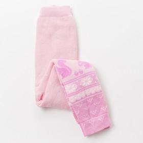 Легинсы детские махровые, цвет светло-розовый, рост 86-92