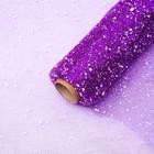 """Mesh """"Snow"""", color purple"""
