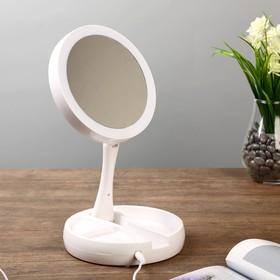 """Лампа настольная с зеркалом """"Модница"""" LED 5Вт USB белый 15,5х15,5х5 см."""