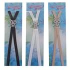 бретельки декоративные на спине Х - ромб со стразами микс