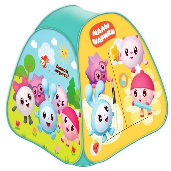 Игровая палатка «Малышарики», 81 х 90 х 81 см, в сумке