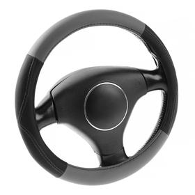 Оплетка на руль C2R С955, размер M, чёрно-серый